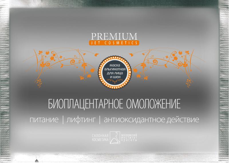 PREMIUM Jet cosmetics Маска альгинатная БиоПлацентарное омоложение 30млГП060031В состав пластифицирующей маски введены высокоактивные биологические вещества, содержащиеся в биоплаценте: белково-пептидный комплекс, гиалуроновая кислота, аминокислота, витамины Е, А, С, фосфолипиды, микроэлементы, ферменты, сахара. Эти компоненты, являясь активными биостимуляторами, усиливают обмен веществ и регенерацию кожи, активизируют синтез коллагена и эластина, улучшают тургор и профиль кожи (ширину и глубину морщин). Курсовое применение маски способствует омоложению кожи и профилактике ее естественного старения. Биоактивный состав: рисовый крахмал, лецитин, бетаин, рапа, молоко сухое, порошок яичный, L-аргинин, Biolin, натрия гиалуронат, глюкоза, имбирь, натрия аскорбилфосфат, экстракт корня пуэрария мирифика, папаин. Способ применения: пудру развести водой или лосьоном-тоником по соответствующей проблеме до консистенции сметаны, нанести средним слоем на предварительно подготовленную кожу лица, обходя зоны век и губ, и оставить на 15-20 минут. Эластичная «резиновая» маска...
