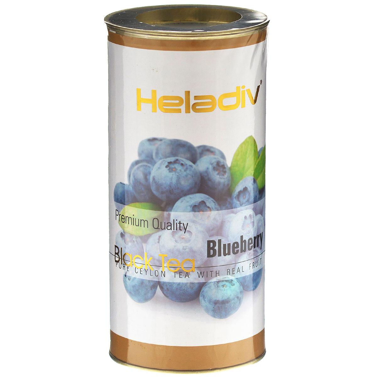 Heladiv Blueberry черный фруктовый чай с черникой, 100 г4791007004912Heladiv Blueberry - настоящий цейлонский черный чай с натуральным ароматизатором черники, кусочками ягод и цветами сафлоры. Помимо великолепного вкуса, черника очень полезна для здоровья организма, ее ягоды содержат много витаминов и минералов. Чай повышает иммунитет, способствует омоложению организма.