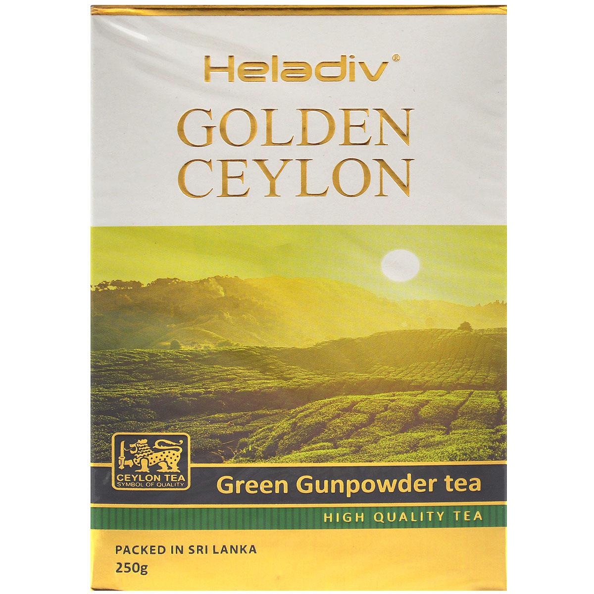 Heladiv Golden Ceylon Green Gunpowder зеленый листовой чай, 250 г4791007010678Heladiv Golden Ceylon Green Gunpowder - зеленый крупнолистовой чай высшей категории с насыщенным терпким вкусом и изысканным ароматом. Мягкий золотистый настой напитка помогает расслабиться и почувствовать умиротворение после длинного насыщенного дня. Green Gunpowder прекрасно тонизирует, содержит множество полезных минералов и витаминов. Отличный помощник для тех, кто следит за своим здоровьем и фигурой.