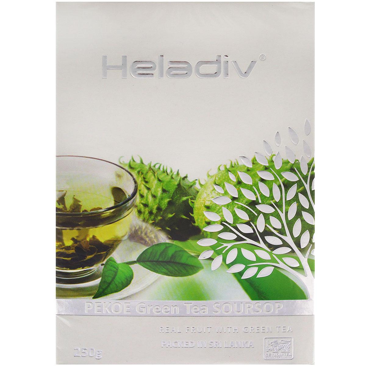 Heladiv Pekoe Green Soursop зелёный листовой чай с саусепом, 250 г4791007010609Heladiv Pekoe Green Soursop - настоящий цейлонский зелёный чай Пеко с с натуральным ароматизатором и кусочками саусепа.