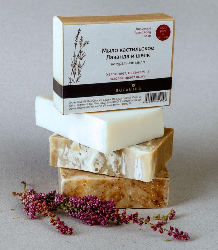 Botanika Мыло натуральное кастильское Лаванда и шелк, 100 г00009292Натуральное мыло ручной работы на основе натуральных масел увлажняет, освежает и омолаживает кожу. Товар сертифицирован.