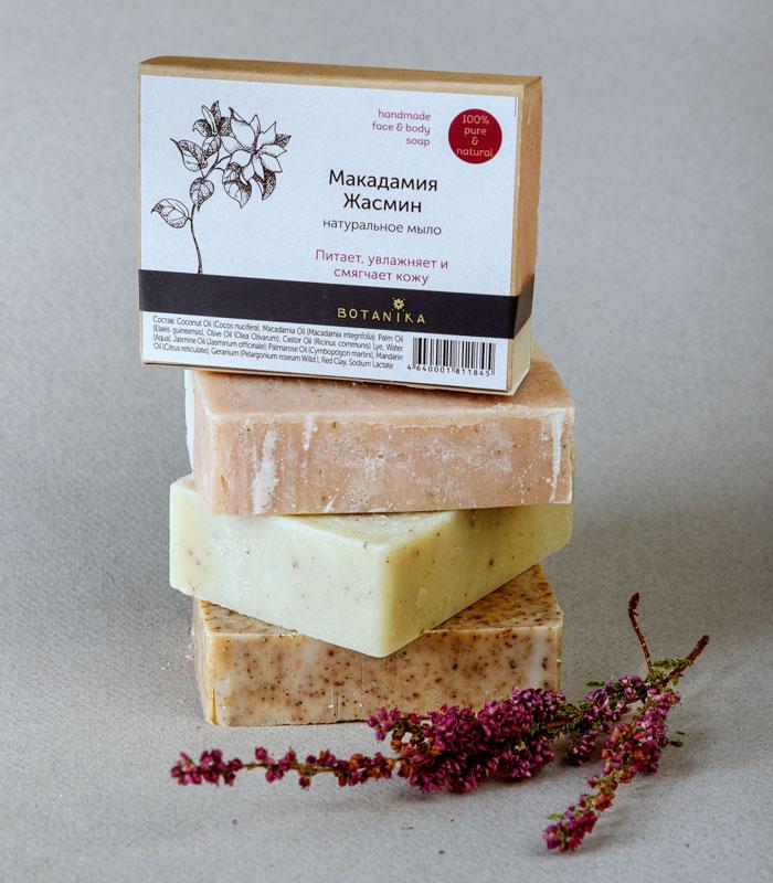 Botanika Мыло натуральное Макадамия, жасмин, 100 г00009293Натуральное мыло ручной работы на основе натуральных масел питает, увлажняет и смягчает кожу. Товар сертифицирован.