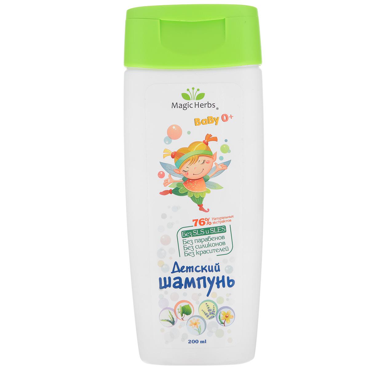 Magic Herbs Детский шампунь, с комплексом экстрактов, 200 мл