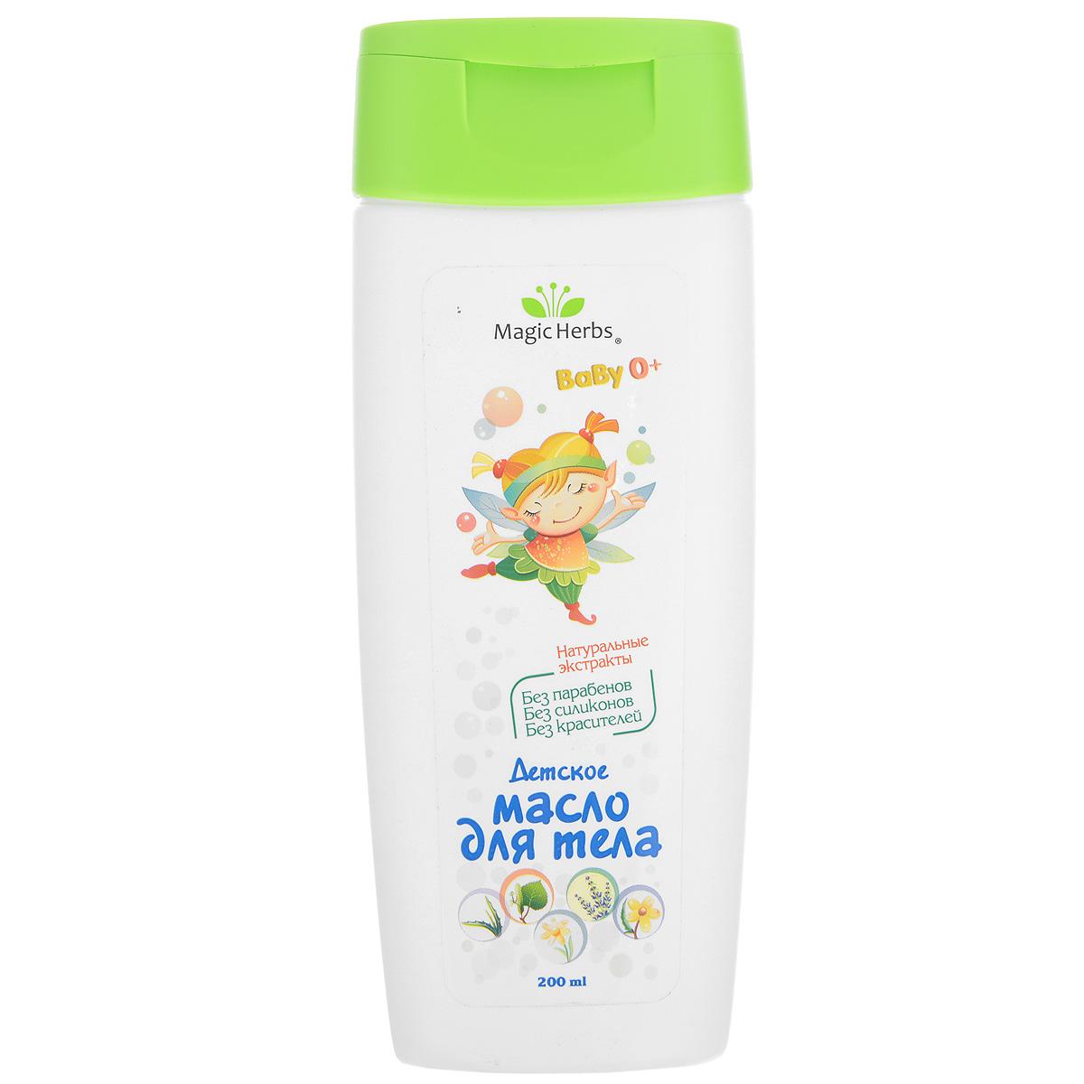 Magic Herbs Детское масло для тела, с комплексом экстрактов, 200 мл