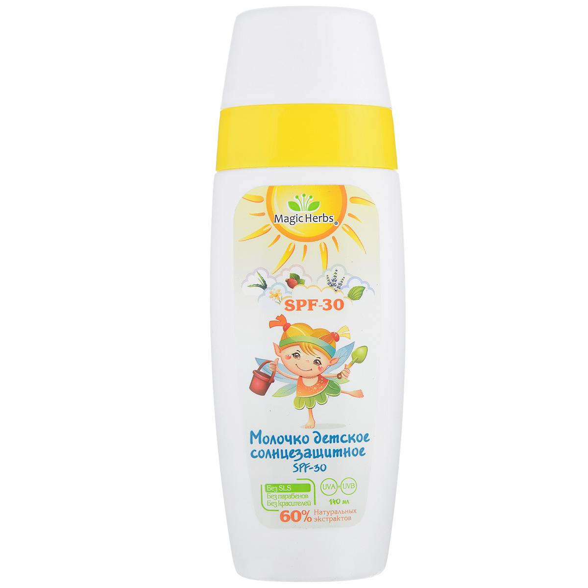 Magic Herbs Молочко детское солнцезащитное, SPF-30, 140 мл БП225