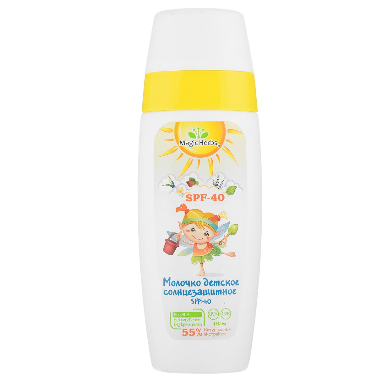 Magic Herbs Молочко детское солнцезащитное, SPF-40, 140 мл