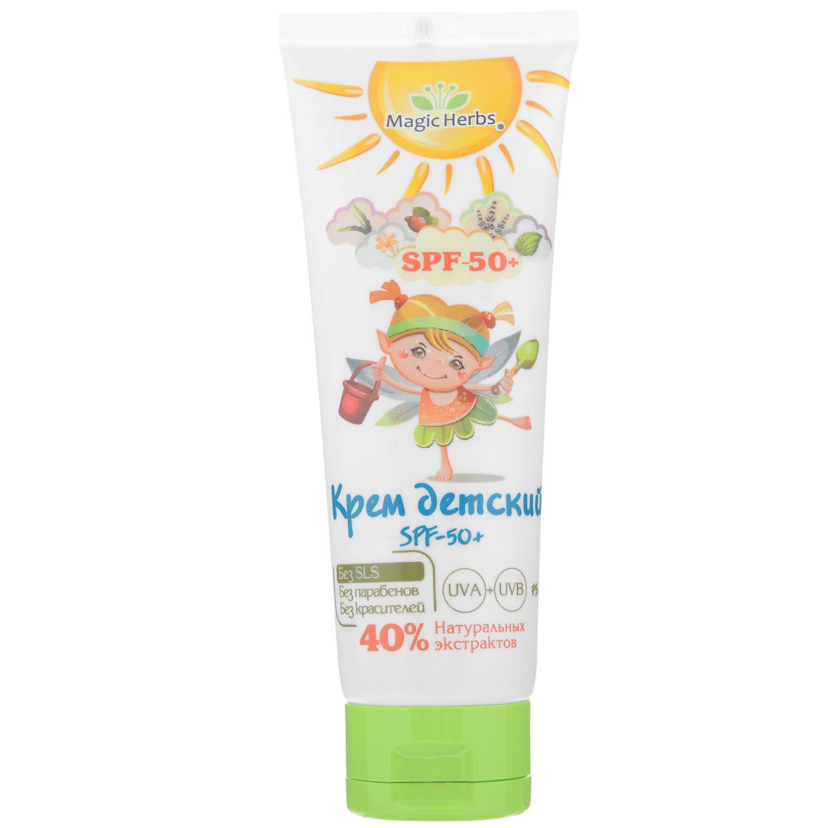 Magic Herbs Крем детский солнцезащитный, SPF-50, 75 мл
