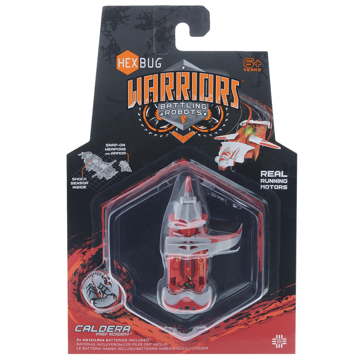 Микро-робот Hexbug Warriors. Caldera, цвет: красный. S1-4B477-1982_S1-4B красныйМикро-робот Hexbug Warriors. Caldera - робот-жук, созданный по уникальной нано-технологии, он имеет мощный электромотор, за счет вибрации которого он движется вперед и сметает все на своем пути. Микро-робот оснащен сменными элементами кинетической амуниции, датчиком удара, функцией контроля уровня здоровья. Доступны 2 уровня игры: тренировка и битва. В режиме Тренировка датчик удара и функция контроля уровня здоровья отключены. В режиме Битва каждый удар снижает уровень здоровья микро-робота. Подготовьте бойца к сражению, нажмите на кнопку и удерживайте ее в течение трех секунд, когда загорится зеленый индикатор жизни - смело отпускайте его в бой. Для работы микро-робота необходимы 2 батареи типа LR44 (входят в комплект).