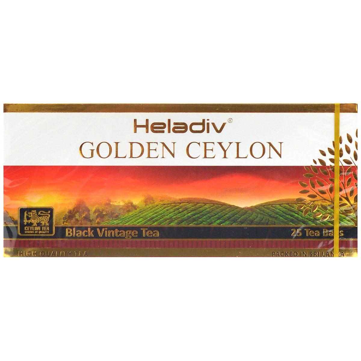 Heladiv Golden Ceylon Vintage Black черный пакетированный чай, 25 пакетиков4791007010760Heladiv Golden Ceylon Vintage Black - черный цейлонский чай в пакетиках для разовой заварки.