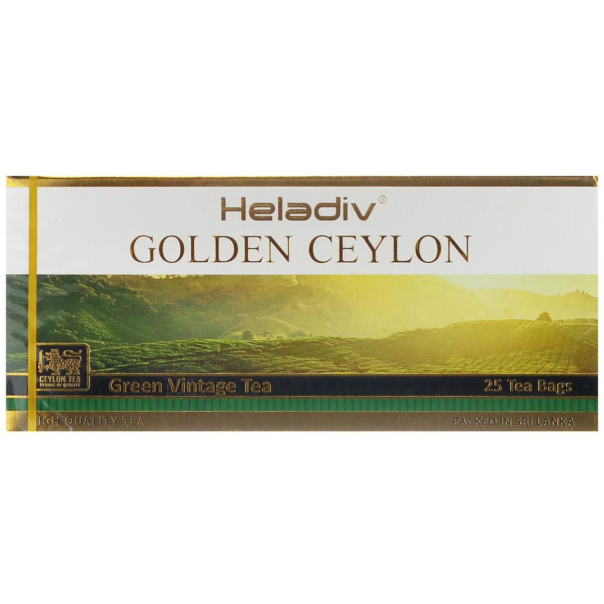 Heladiv Golden Ceylon Vintage Green зеленый пакетированный чай, 25 пакетиков4791007010784Heladiv Golden Ceylon Vintage Green - зеленый цейлонский чай в пакетиках для разовой заварки.