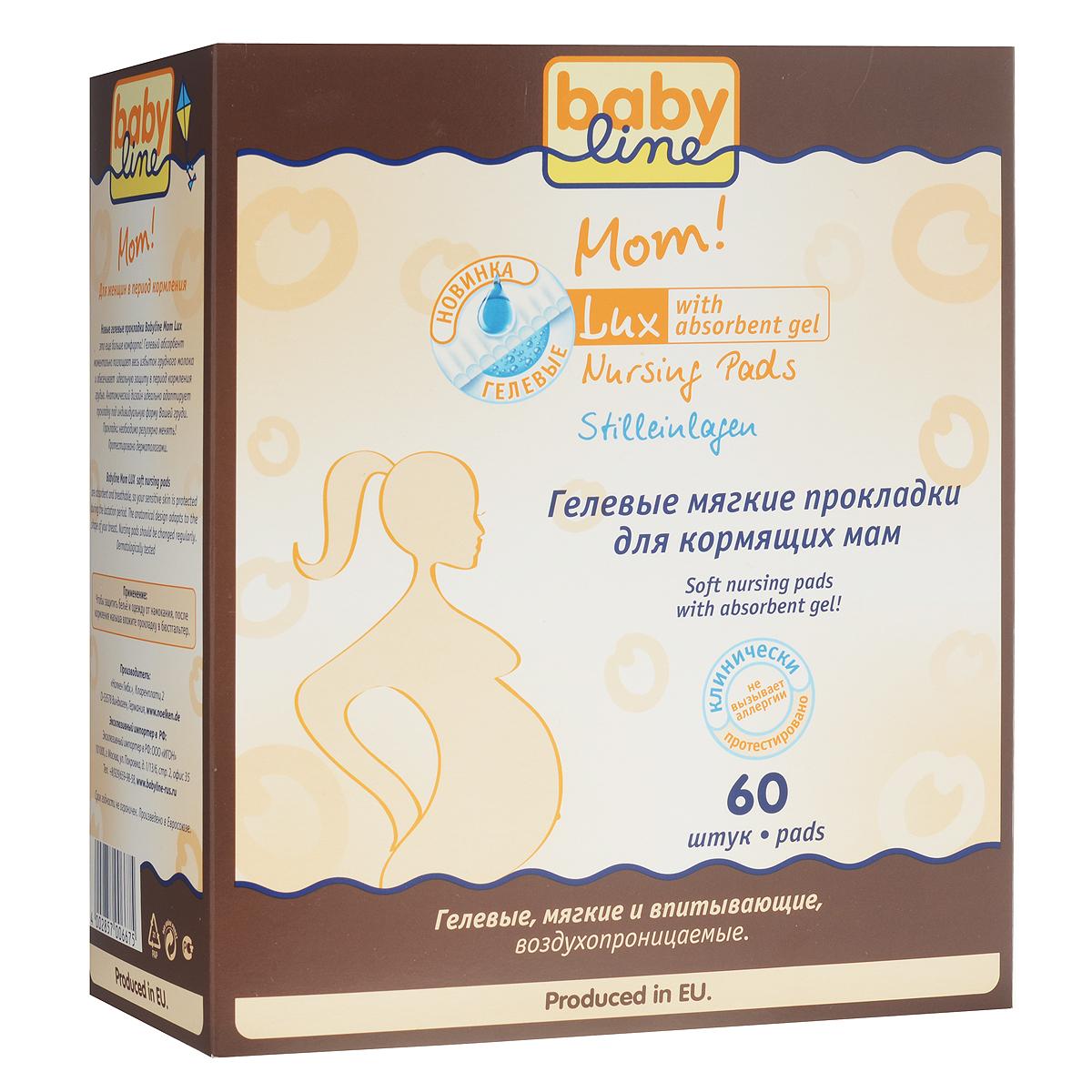Гелевые прокладки для груди BabyLine, 60 штDN56В период грудного вскармливания, особенно в его начальной и самой чувствительной фазе, раздражение и трещины груди требуют особого ухода и гигиены, поскольку они могут сделать кормление грудью болезненным и затруднительным. Антибактериальные прокладки для защиты груди BabyLine обеспечивают великолепную защиту в деликатный период грудного вскармливания. Специальный антибактериальный материал препятствует размножению бактерий в чашечке и обеспечивает механическую защиту груди. Супервпитывающие микрочастицы задерживают жидкость и предотвращают ее выход на поверхность, сохраняя кожу сухой. Внешний дышащий слой позволяет соску и коже дышать и предохраняет от раздражений. Являясь супертонкой, прокладка абсолютно незаметна под одеждой. Благодаря практичной клейкой полоске и анатомической форме прокладка надежно фиксируется к бюстгальтеру.