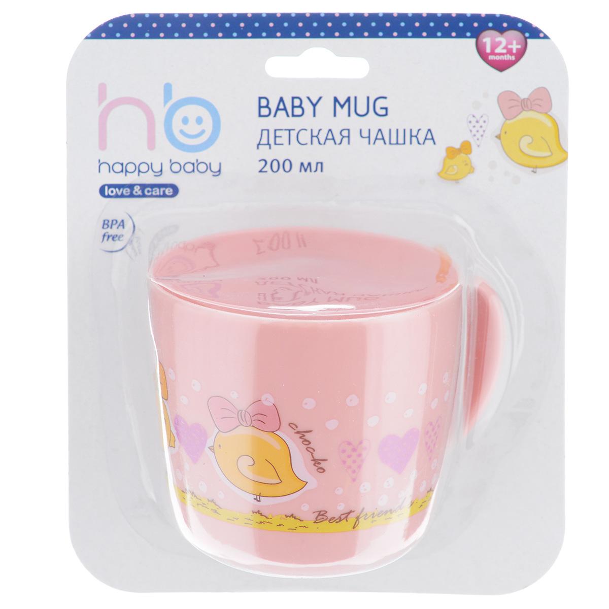 Детская чашка Happy Baby, цвет: розовый. 1500615006розовыйДетская чашка Happy Baby предназначена для того, чтобы приучить малыша пить из посуды для взрослых. Чашка выглядит совсем как обычная, однако она меньше по объему и изготовлена из безопасного пластика. Нельзя разбить, случайно уронив. Изготовлена из безопасных материалов. Объем: 200 мл. Диаметр по верхнему краю: 8 см. Высота: 7,5 см.