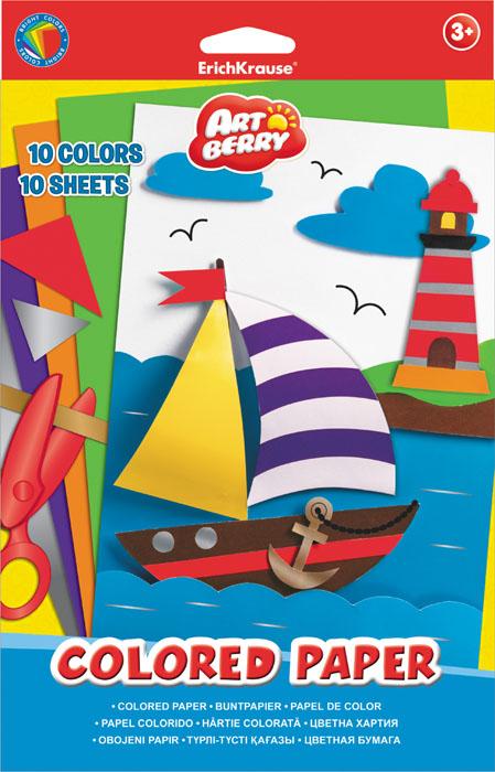 Erich Krause Цветная бумага Artberry формат В5 10 цветов37205Набор цветной бумаги Erich Krause Artberry идеально подойдет для занятий в детском саду, школе и дома. Большой выбор ярких, насыщенных цветов расширит возможности для создания аппликаций, объемных поделок и открыток. Рекомендуемый возраст: 3+.