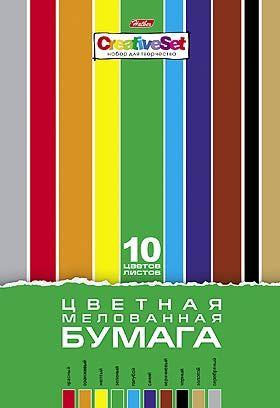 Набор цветной мелованной бумаги Creative Set 10 листов, 10 цветов10Бц4м_05930Набор цветной бумаги позволит создавать всевозможные аппликации и поделки. Набор состоит из десяти листов односторонней цветной бумаги формата А4 десяти цветов: красного, серого, оранжевого, желтого, зеленого, голубого, фиолетового, коричневого, бежевого, черного цветов. Создание поделок из цветной бумаги позволяет ребенку развивать творческие способности, кроме того, это увлекательный досуг. Набор упакован в картонную папку.