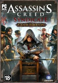 Assassin\'s Creed: Синдикат