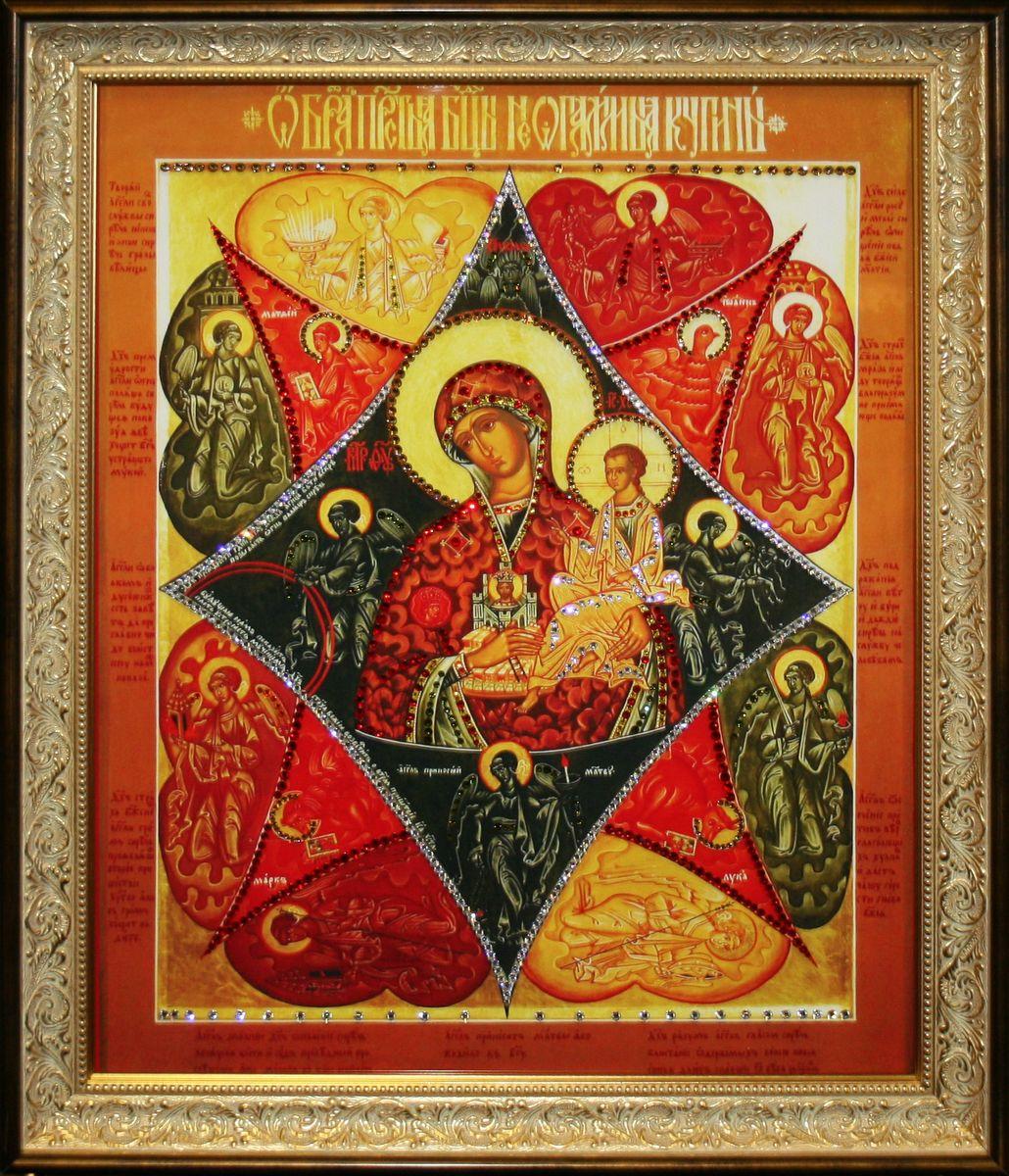 1561 ИКОНА НЕОПАЛИМАЯ КУПИНА1561стекло, хрусталь, алюминий. 50х69