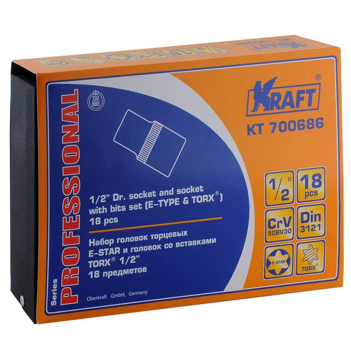 Набор торцевых головок Kraft Professional Е-star, со вставками Torx, 1/2, 18 предметовКТ700686В набор Kraft Professional входят торцевые головки с внутренним рабочим профилем Е-star, и внешним рабочим профилем Torx. Место для присоединительного квадрата 1/2. Состав набора: шестигранные торцевые головки E-Star 1/2: E10, E11, E12, E14, E16, E18, Е20, Е22, Е24; шестигранные торцевые головки Torx 1/2: Т20, T25, T30, T40, T45, T50, Т55, Т60, Т70. Торцевые головки Kraft Professional изготовлены из хромованадиевой стали марки 50BV30 со специальным трехслойным покрытием, обеспечивающим долговременную защиту от механических повреждений.