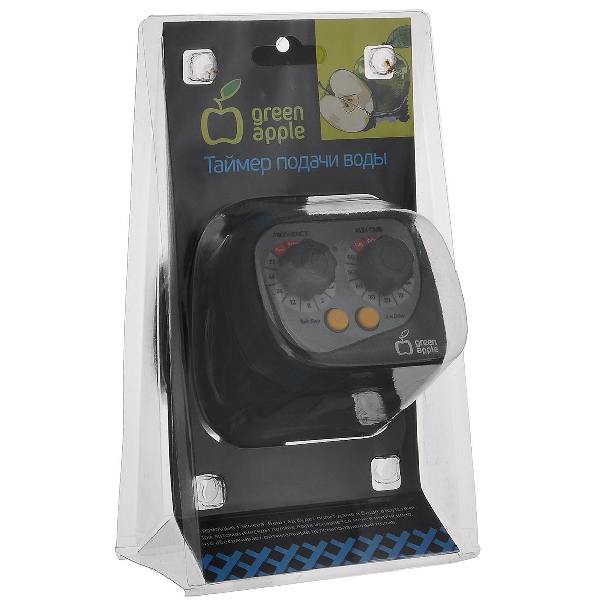 Таймер для подачи воды Green Apple, с механическим дисплеем, цвет: серыйGWTE5-068С помощью таймера Green Apple ваш сад будет полит даже в ваше отсутствие. При автоматическом поливе вода испаряется менее интенсивно, что обеспечивает оптимальный целенаправленный полив. Таймер снабжен механическим управлением для автоматизации полива с возможностью программирования частоты включения и времени подачи воды. Размер таймера: 9 см х 15 см х 8 см. Частота полива: 1 минута - 72 часа; неделя. Время работы: 5 секунд - 60 минут; бесконечно.