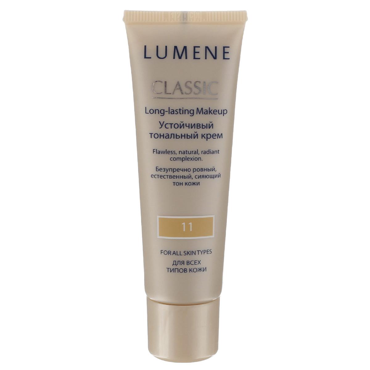 LUMENE Classic - тональный крем, №11, 30 млNL0012-987131Long Lasting Makeup Lumene Classic Устойчивый тональный крем Lumene Classic Для всех типов кожи Безупречно ровный, естественный, сияющий тон кожи. Идеальный и естественный макияж в течение всего дня. Безупречно гладкая кожа. Увлажнение и комфорт благодаря специальной формуле.