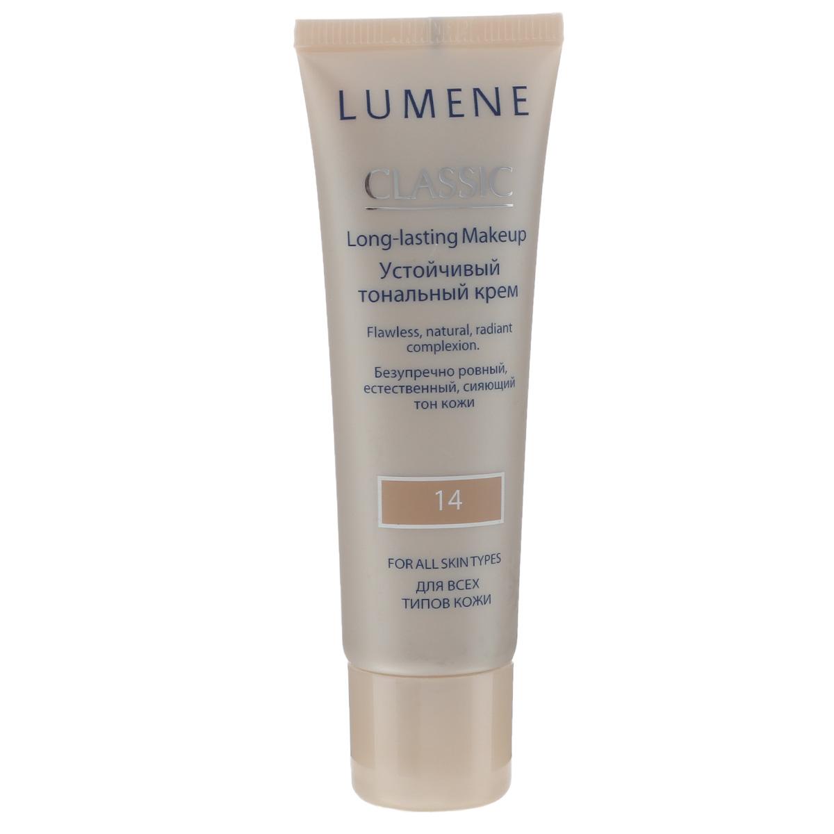 Lumene Регенерирующий дневной крем Lumene Complete Rewind SPF 20, 50 мл
