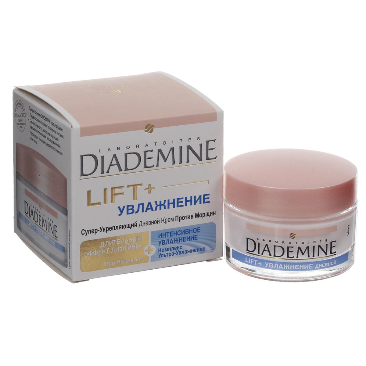 DIADEMINE LIFT+ Дневной крем Увлажнение, 50мл9430025DIADEMINE LIFT+ УВЛАЖНЕНИЕ повышает упругость кожи, разглаживает мимические и глубокие морщины, совмещая действие сильного активатора образования коллагена и интенсивное увлажнение. Высокоэффективная формула с Коллаген-Активатором воздействует на 5 типов коллагена как в глубоких слоях кожи, так и в поверхностных, обеспечивая максимальную эластичность и упругость кожи в течение всего дня. ВОЗРАСТНАЯ РЕКОМЕНДАЦИЯ: 30 -50 лет