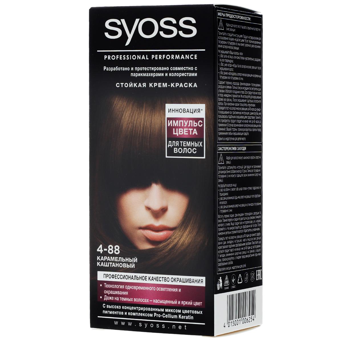 Syoss Color Краска для волос оттенок 4-88 Импульс цвета Карамельный каштановый, 115 мл