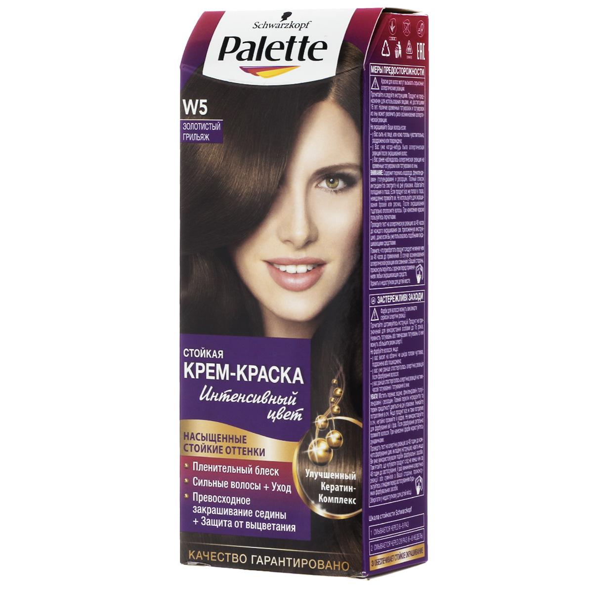 Palette ICC Крем-краска оттенок W5 Золотистый грильяж, 100 мл9352220Откройте для себя стойкую крем-краску Palette Intensive Color с формулой, обогащенной кератином для стойкого интенсивного цвета и сияющего блеска.Формула окрашивающего крема с Кератин-Комплексом оказывает ухаживающее воздействие в процессе окрашивания, а интенсивные цветовые пигменты глубоко проникают в структуру волос для невероятного сияющего цвета. Процесс окрашивания оставит ощущение мягкости и гладкости волос, а новая формула надежно защитит Ваш любимый оттенок от выцветания.