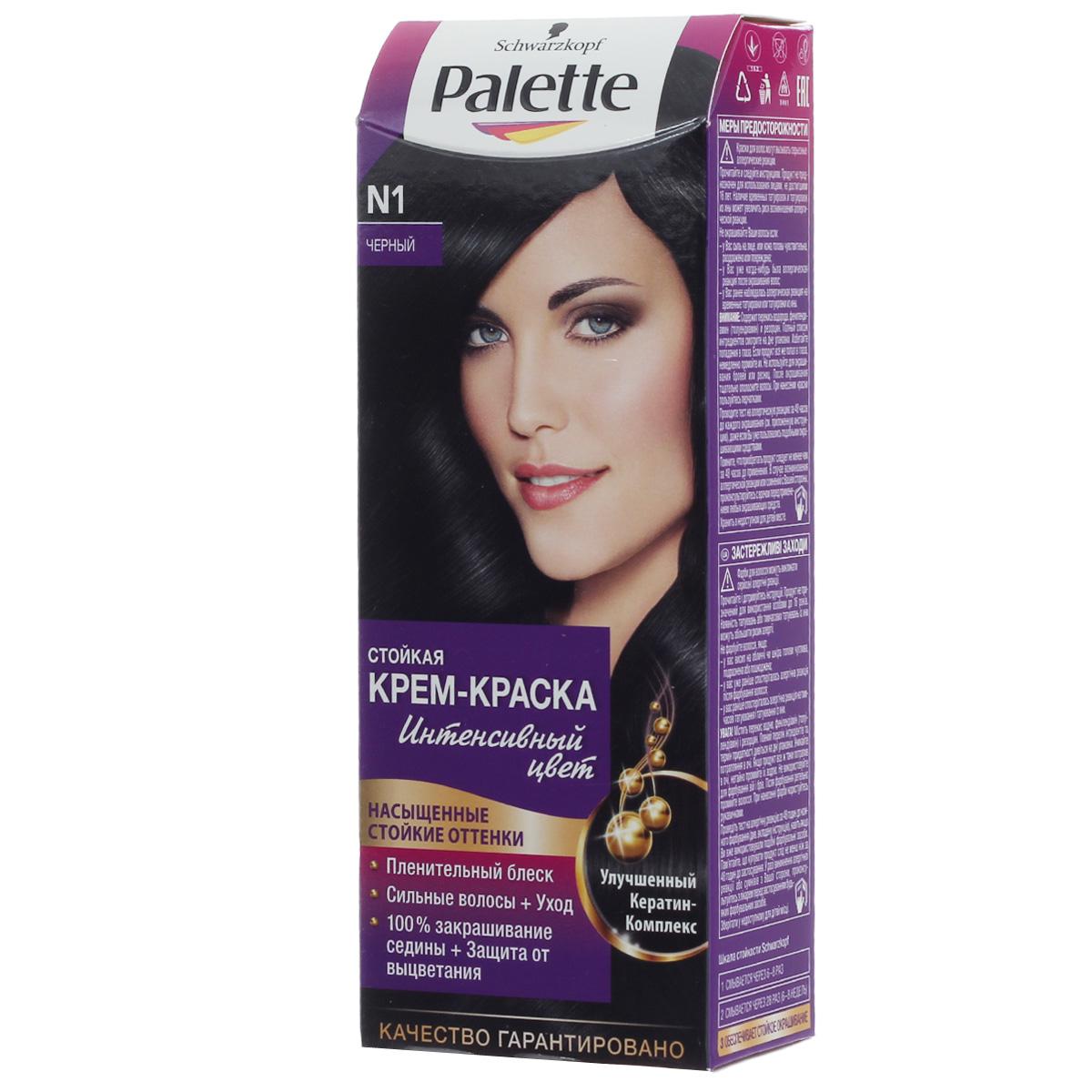 Palette ICC Крем-краска оттенок N1 Чёрный, 100 мл935010Откройте для себя стойкую крем-краску Palette Intensive Color с формулой, обогащенной кератином для стойкого интенсивного цвета и сияющего блеска.Формула окрашивающего крема с Кератин-Комплексом оказывает ухаживающее воздействие в процессе окрашивания, а интенсивные цветовые пигменты глубоко проникают в структуру волос для невероятного сияющего цвета. Процесс окрашивания оставит ощущение мягкости и гладкости волос, а новая формула надежно защитит Ваш любимый оттенок от выцветания.