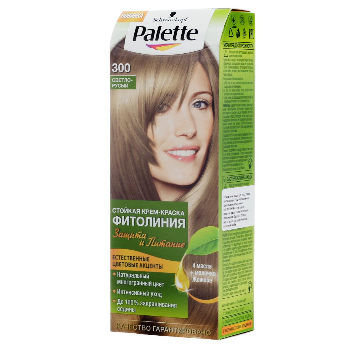 PALETTE Краска для волос ФИТОЛИНИЯ оттенок 300 Светло-русый, 110 мл9352525Откройте для себя больше ухода для более интенсивного цвета: новая питающая крем-краска Palette Фитолиния, обогащенная 4 маслами и молочком Жожоба. Насладитесь невероятно мягкими и сияющими волосами, полными естественного сияния цвета и стойкой интенсивности. Питательная формула обеспечивает надежную защиту во время и после окрашивания и поразительно глубокий уход. А интенсивные красящие пигменты отвечают за насыщенный и стойкий результат на ваших волосах. Побалуйте себя широким выбором натуральных оттенков, ведь палитра Palette Фитолиния предлагает оригинальную подборку оттенков для создания естественных цветовых акцентов и глубокого многогранного цвета.