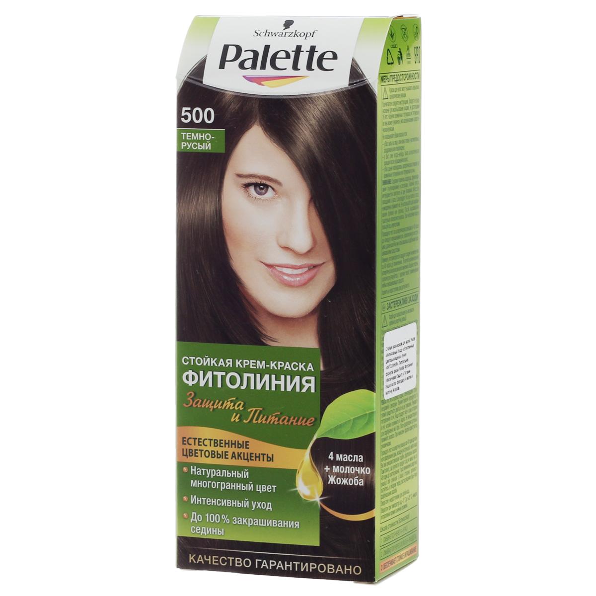 PALETTE Краска для волос ФИТОЛИНИЯ оттенок 500 Темно-русый, 110 мл
