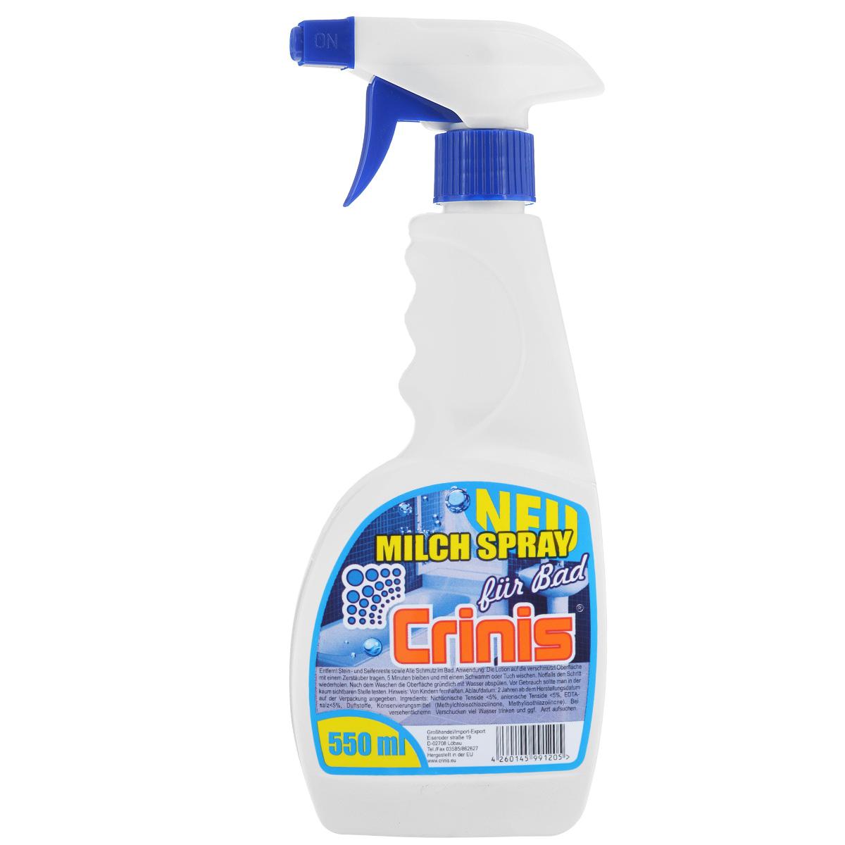 Очиститель для ванной комнаты Crinis Milch Spray Fur Bad, 550 млBC0550Спрей-очиститель Crinis Milch Spray Fur Bad безукоризненно удаляет остатки мыла и другие загрязнения в ванной комнате, благодаря активным ингредиентам, входящие в его состав. Очиститель прост в использовании и не требует много усилий для очистки. Благодаря современной формуле поверхность остается чистой и блестящей. Состав: неионные поверхностно-активные вещества менее 5%, анионные ПАВ менее 5%, духи, консерванты (Methylchloroisothiazolinone, метилизотиазолинон). Товар сертифицирован.