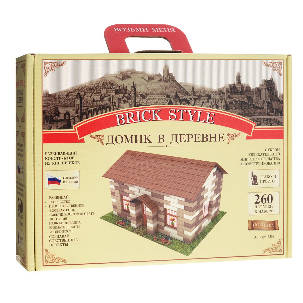 ����������� Brick Style ����� � �������, 260 ��������� - ������1301��������� ������������� Brick Style ����� � ������� ������ ��� ���������, ������ ����� ������. ��������� ����� �� ��� ������ ������� ������ ������ � ���������� ������ ������� ������� - �� ���������� ������ �� ���������� �����. ������� ����������� ����� ����� ������ ��������� ���, �� ��� ����� ��������� ���� �����. � ��������� ���������� ������� ��� ���� �� ������ ��������� ������. ������������ � ���������� ���� ����������� ��������� - ���������� � �������� �� ����������! ����������� ��������� ��������� ����������, ���������������� �����������, ������ �������������� �� �����, ������ �������, ��������������, �����������. ������ ��� ���� ������������� ��� ������������� � ���������������.