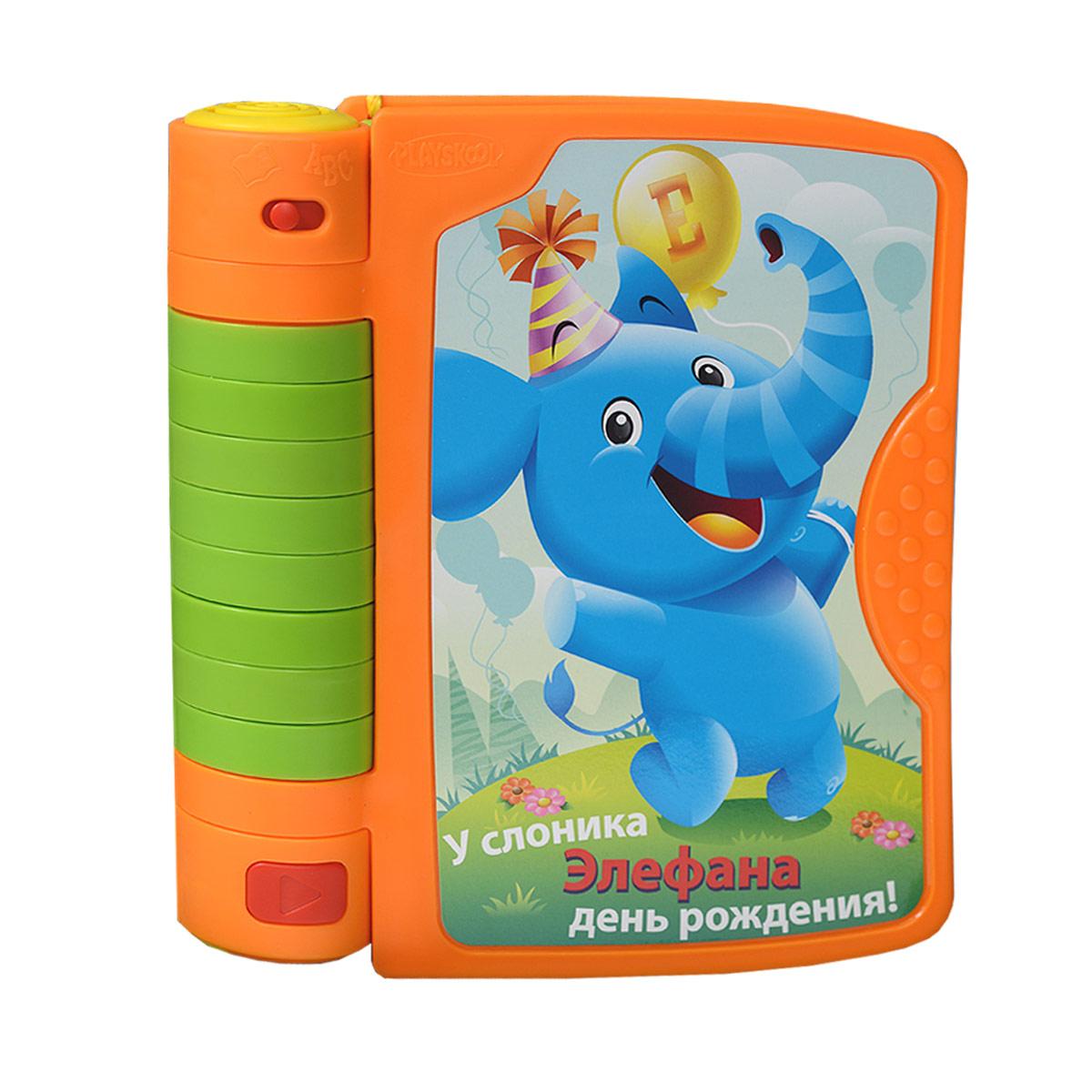Playskool Обучающая игрушка «Волшебная книжка»