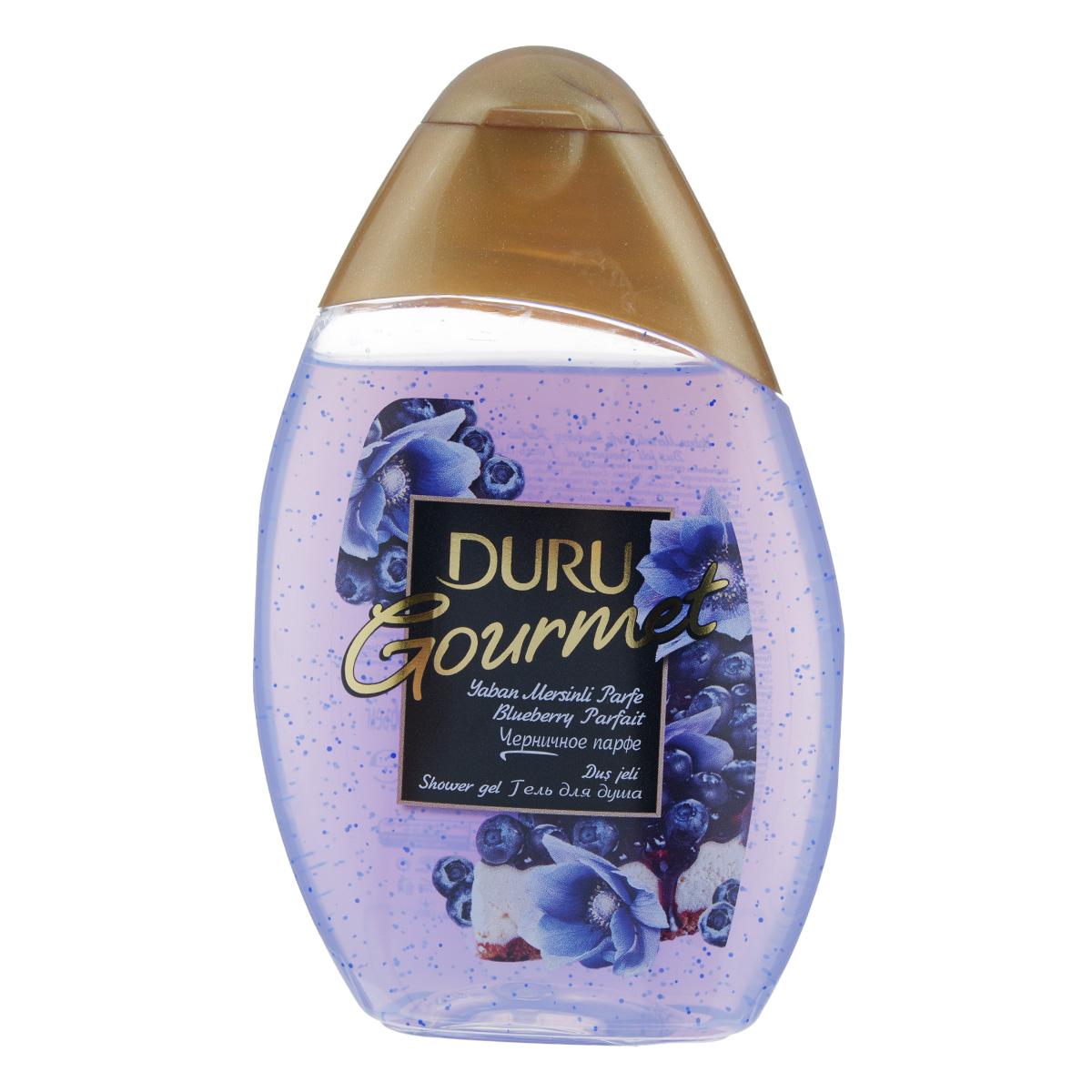 Duru GOURMET Гель для душа Черничное парфе 250мл800320453Роскошные ароматы для красоты и вдохновения. ?Дополнительное увлажнение и смягчение благодаря глицерину ?Яркий дизайн, привлекательные отдушки ?Высокое качество продукции ?Широкая линейка на любой вкус