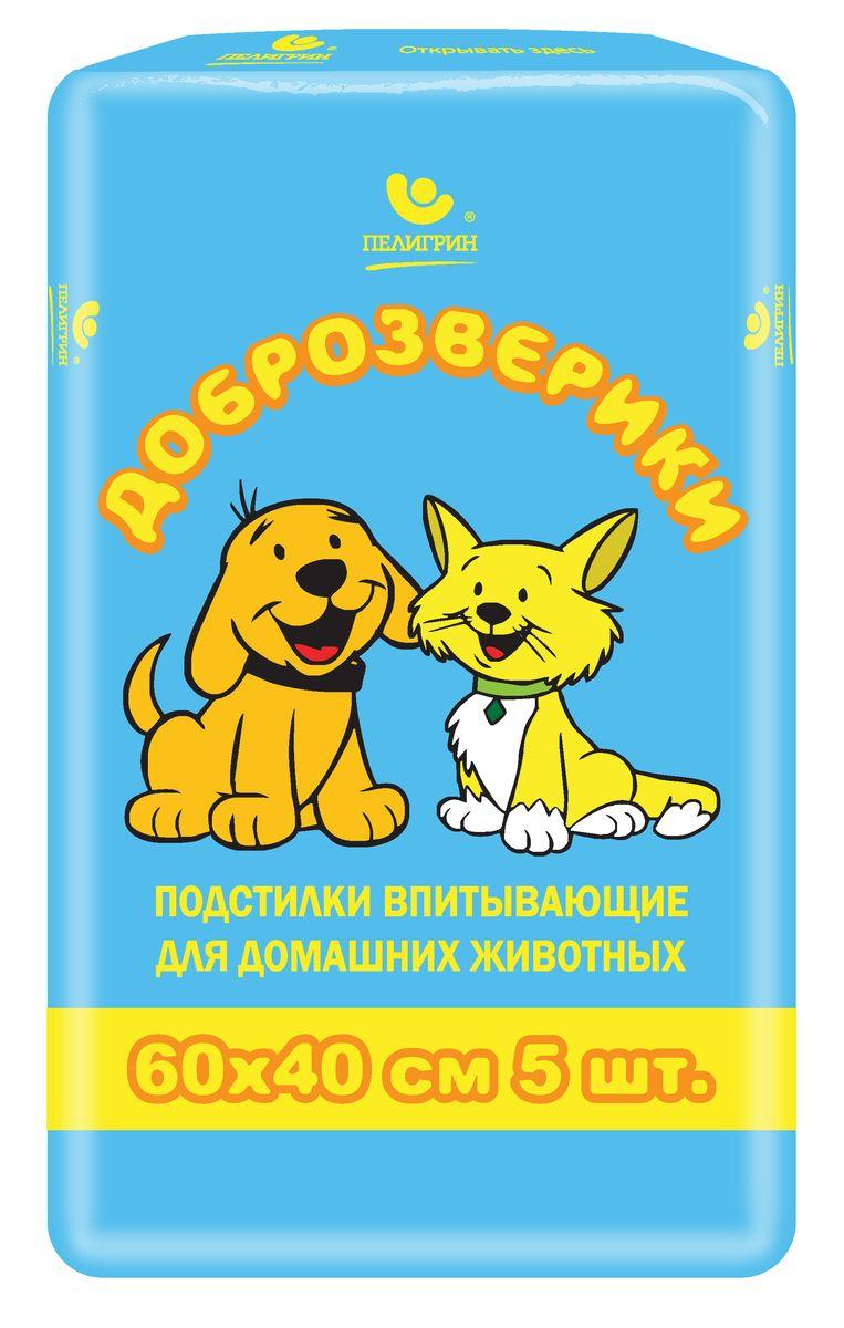 Подстилки для домашних животных Доброзверики, впитывающие, 60 см х 40 см, 5 шт14050Впитывающие подстилки для домашних животных Доброзверики незаменимы в поездке, при переноске животных, на приеме у ветеринара, на выставке. Удобный туалет для щенков и котят, приучает малышей ходить в одно и то же место. Защита мебели и пола в доме от шерсти, загрязнений, царапин. Всегда чистое место для новорожденных щенков и котят. Полиэтиленовая основа исключает протекание. Впитывающий слой надежно удерживает влагу и запах. Нетканый материал оставляет поверхность подстилки сухой. Состав: гидрофильное нетканое полотно, распушенная целлюлоза, полиэтилен, клеевой слой, антиадгезивный материал. Комплектация: 5 шт. Размер подстилки: 60 см х 40 см.