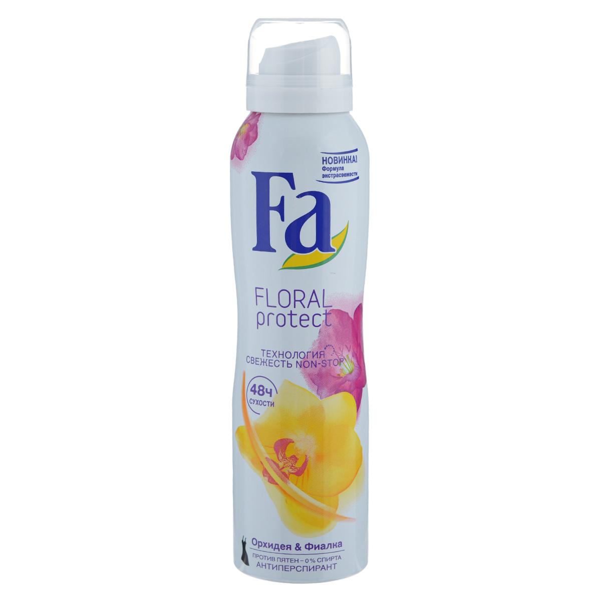 FA Дезодорант-аэрозоль женский Floral Protect Орхидея & Фиалка, 150 мл120838056Откройте для себя парфюмерную революцию в дезодорантах! надежная део-защита и раскрытие аромата орхидеи и фиалки на протяжении всего дня. - Эффективная защита против пота и запаха - Ощущение свежести в течение всего дня - Защита против пятен - Хорошая переносимость кожей - Протестировано дерматологами