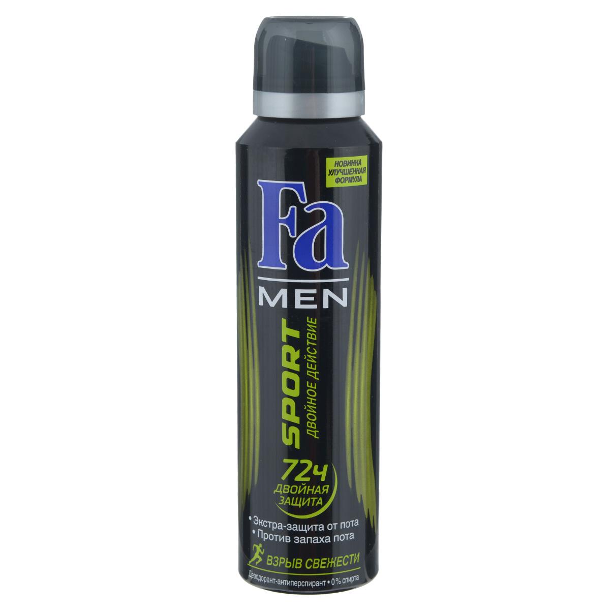 FA MEN ����������-�������� Sport Double Power, 150 ��