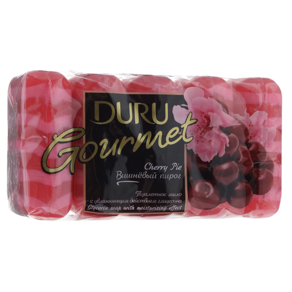 Duru GOURMET Мыло Вишневый пирог 5*75г800031352Глицериновое мыло DURU c аппетитным ароматом и нежной текстурой подарит ощущение красоты и роскоши, как после сеанса ароматерапии