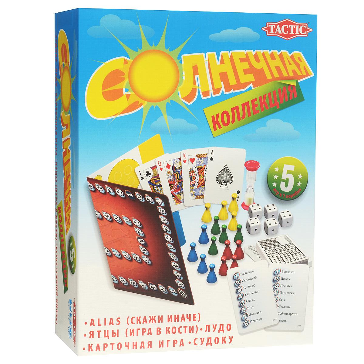 Набор настольных игр Tactic Games Солнечная коллекция, 5 в 140151