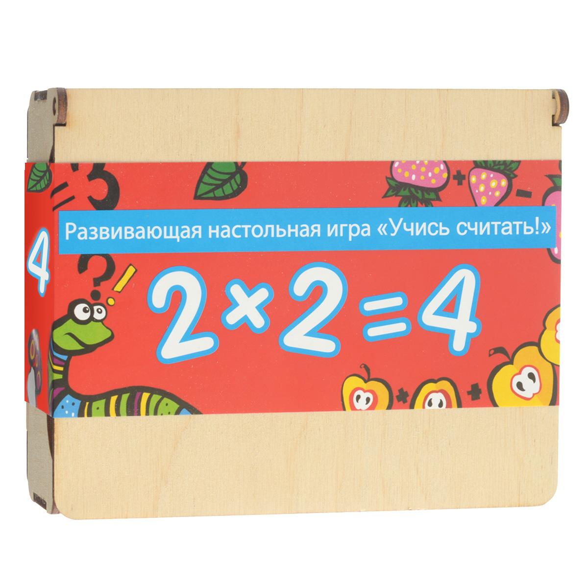Настольная игра Учись считать!ДК 4001Настольная игра Учись считать! предназначена для обучения арифметическим действиям с числами. Игра поможет ребенку увлекательно изучить цифры и знаки, способствует развитию моторики рук и воображения.