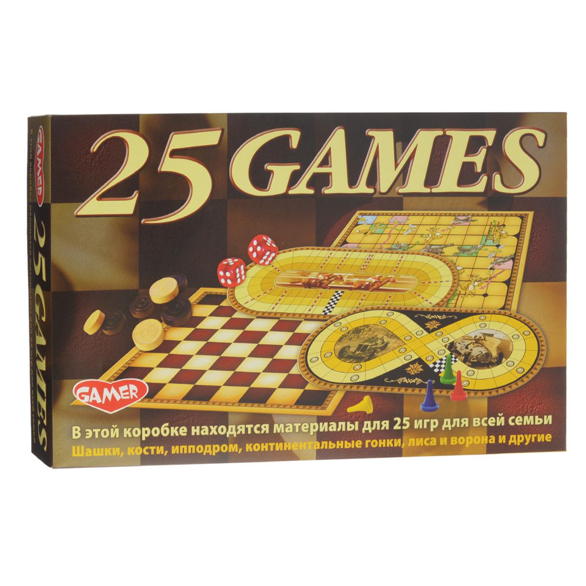 Настольная игра Dream Makers 25 игр для всей семьи, 25 в 11169С настольной игрой Dream Makers 25 игр для всей семьи вы откройте дверь в мир семейных настольных игр, собранных для вас со всех уголков Земли. Каждый найдет себе игру по вкусу. Попробуйте, и вы уже никогда не сможете отказаться от магии Игры. Игры: 1. Игра Шахматы. 2. Игра Классические шашки. 3. Шашки по-польски. 4. Шашки по-американски. 5. Игра Волк и овцы. 6. Поддавки. 7. Крепость. 8. Игра Ипподром. 9. Игра Тотализатор. 10. Игра Жокей. 11. Игра Гонки. 12. Лиса и ворона. 13. Игра Десятка. 14. Игра Один. 15. Игра Мизер. 16. Игра Удача. 17. Игра Набери 50. 18. Игра Больше и меньше. 19. Игра Пары. 20. Игра Два из трех. 21. Игра Триста. 22. Игра Шесть 23. Игра Покер. 24. Игра 3*5. 25. Игра Три пары.