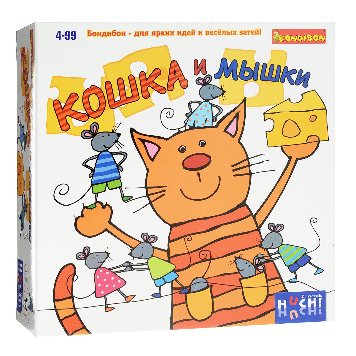 """Настольная игра Bondibon """"Кошка и мышки"""" ( ВВ1083 )"""