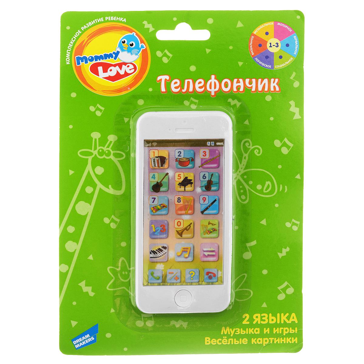 Развивающая игрушка Mommy Love Телефончик, цвет: белый82032_белыйМузыкальная игрушка Mommy Love Телефончик выполнена из пластика и стилизована под сенсорный телефон. На сенсорном дисплее плеера расположены кнопки выбора с изображениями предметов музыкальной тематики и цифр от 0 до 9, а также кнопки вызова, сброса и режимов. В нижней части плеера находится кнопка включения/выключения. Игрушка предусматривает следующие режимы: Цифры. При нажатии на кнопки произносится цифра и воспроизводится звуковой сигнал. 2. Ммузыкальные инструменты. При нажатии на кнопки произносится название того или иного музыкального инструмента. 3. Вопрос-ответ. При нажатии на кнопку ? ребенку называется цифра/предмет и предлагается выбрать правильный вариант ответа. Если ответ выбран верно, звучат аплодисменты, при ошибке телефон предлагает попробовать еще раз. 4. Сложение и вычитание цифр. При нажатии на кнопку -/+ малышу задается вопрос Сколько будет…? и предлагается выбрать правильный вариант ответа. 5. Мелодии. При нажатии на...