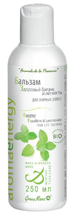 Green Mama Бальзам Здоровый баланс и лёгкость для жирных волос Мать-и-мачеха и Мята, 250 мл156Нежный шампунь и бальзам для волос, склонных к жирности. За счёт действия мягких очищающих ингредиентов, полученных из листьев мать-и-мачехи, обеспечивает деликатный уход за кожей головы. Растительная формула, дополненная, эфирным маслом мяты, придаёт шампуню энергетические свойства, способствует уменьшению активности сальных желёз и длительному сохранению чистоты волос. Обладая бактерицидными свойствами, бальзам усиливает эффект шампуня, позволяет волосам надолго сохранить ухоженный вид и глянцевый блеск. Существенно облегчает расчёсывание и последующую укладку. Формула содержит активный комплекс Active Shine сертифицированный ECOCERT из масел бабассу и мурумуру, который придает волосам упругость, блеск, ухоженный вид.