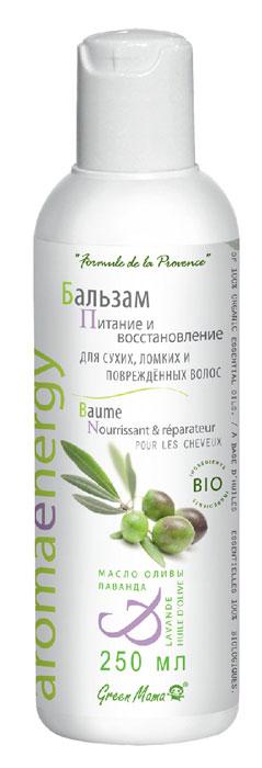Green Mama Бальзам Питание и восстановление для сухих и ломких волос Масло оливы и Лаванда, 250 мл