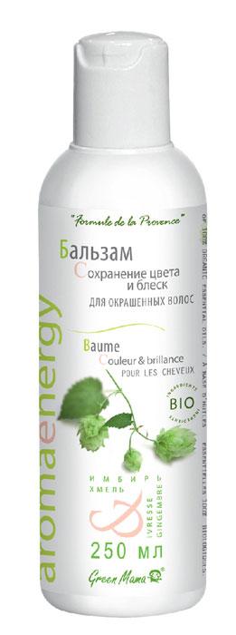 Green Mama Бальзам