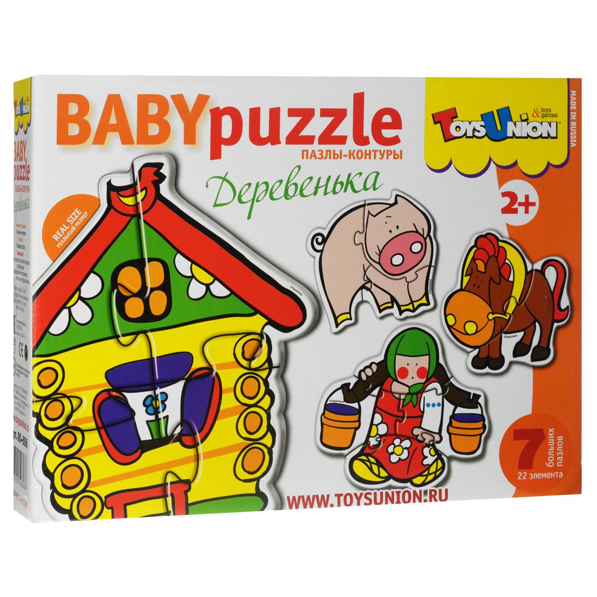 Пазл ToysUnion Деревенька, фигурный, 7 в 1тю00-606Пазлы-контуры ToysUnion Деревенька - это увлекательная игра-головоломка, помогающая развивать у ребенка воображение, пространственное восприятие, память. Пазлы предназначены специально для маленьких детей. Малышу будет удобно брать крупные элементы в руки и самостоятельно собирать картинки. В комплект входит 22 картонных элемента, из которых можно собрать 7 картинок на деревенскую тему. Процесс собирания пазлов способствует развитию не только образного, но и логического мышления, произвольного внимания, восприятия. В частности, различению отдельных элементов по цвету, форме, размеру и т. д. Процесс собирания пазлов учит правильно воспринимать связь между частью и целым. Веселые и добрые картинки, крупные детали, выполненные из высококачественного и экологически чистого материала, доставят вашему ребенку радость и помогут познать окружающий мир.