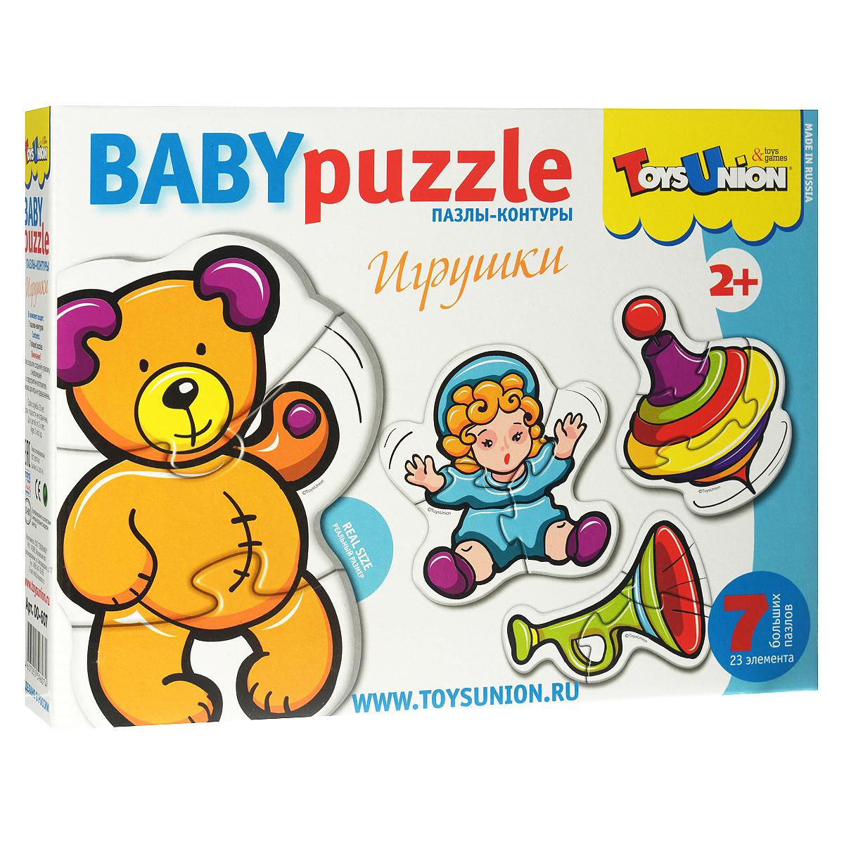 Пазл ToysUnion Игрушки, фигурный, 7 в 1тю00-607Пазлы-контуры ToysUnion Игрушки - это увлекательная игра-головоломка, помогающая развивать у ребенка воображение, пространственное восприятие, память. Пазлы предназначены специально для маленьких детей. Малышу будет удобно брать крупные элементы в руки и самостоятельно собирать картинки. В комплект входит 23 картонных элемента, из которых можно собрать 7 картинок с изображениями игрушек. Процесс собирания пазлов способствует развитию не только образного, но и логического мышления, произвольного внимания, восприятия. В частности, различению отдельных элементов по цвету, форме, размеру и т. д. Процесс собирания пазлов учит правильно воспринимать связь между частью и целым. Веселые и добрые картинки, крупные детали, выполненные из высококачественного и экологически чистого материала, доставят вашему ребенку радость и помогут познать окружающий мир.