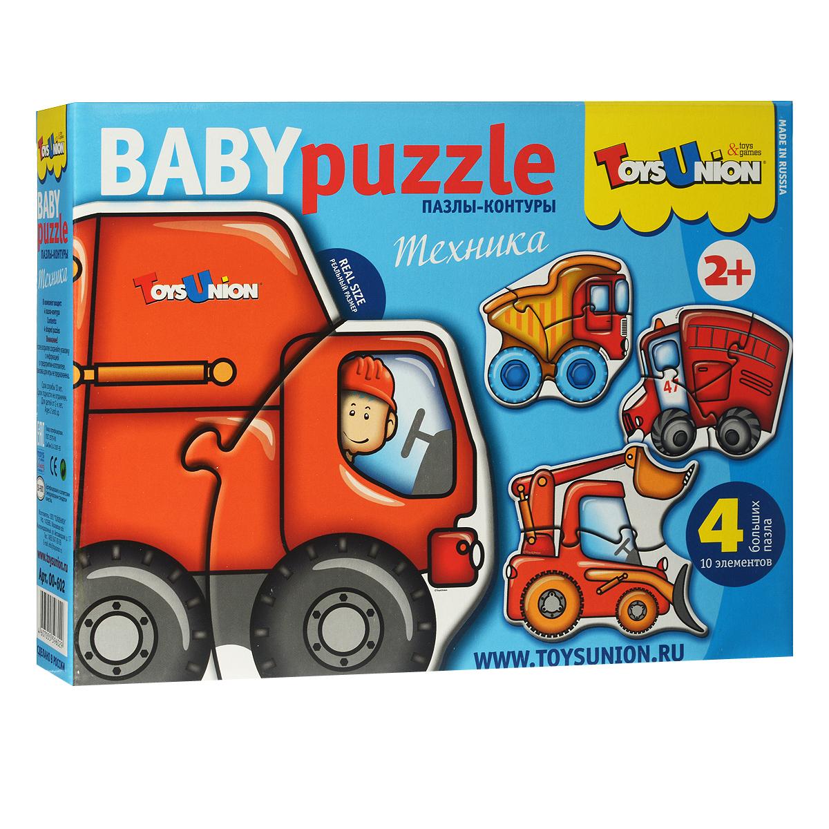 Пазл ToysUnion Техника, фигурный, 4 в 1тю00-602Пазлы-контуры ToysUnion Техника - это увлекательная игра-головоломка, помогающая развивать у ребенка воображение, пространственное восприятие, память. Пазлы предназначены специально для маленьких детей. Малышу будет удобно брать крупные элементы в руки и самостоятельно собирать картинки. В комплект входит 10 картонных элементов, из которых можно собрать 4 картинки с изображениями городской дорожной техники. Процесс собирания пазлов способствует развитию не только образного, но и логического мышления, произвольного внимания, восприятия. В частности, различению отдельных элементов по цвету, форме, размеру и т. д. Процесс собирания пазлов учит правильно воспринимать связь между частью и целым. Веселые и добрые картинки, крупные детали, выполненные из высококачественного и экологически чистого материала, доставят вашему ребенку радость и помогут познать окружающий мир.