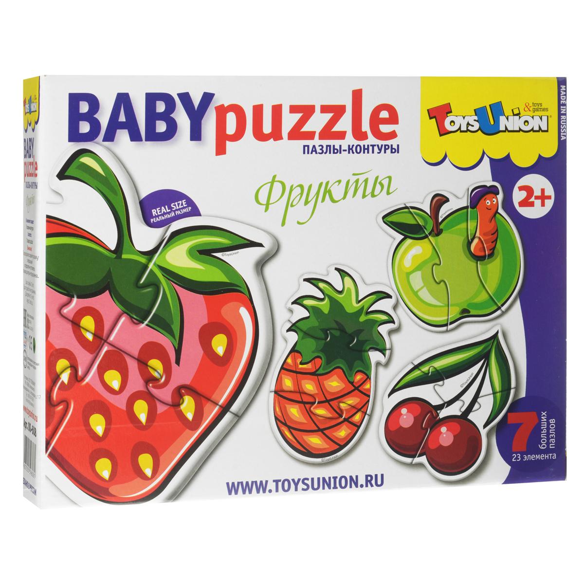 Пазл ToysUnion Фрукты, фигурный, 7 в 1тю00-608Пазлы-контуры ToysUnion Фрукты - это увлекательная игра-головоломка, помогающая развивать у ребенка воображение, пространственное восприятие, память. Пазлы предназначены специально для маленьких детей. Малышу будет удобно брать крупные элементы в руки и самостоятельно собирать картинки. В комплект входит 23 картонных элемента, из которых можно собрать 7 картинок в виде фруктов. Процесс собирания пазлов способствует развитию не только образного, но и логического мышления, произвольного внимания, восприятия. В частности, различению отдельных элементов по цвету, форме, размеру и т. д. Процесс собирания пазлов учит правильно воспринимать связь между частью и целым. Веселые и добрые картинки, крупные детали, выполненные из высококачественного и экологически чистого материала, доставят вашему ребенку радость и помогут познать окружающий мир.